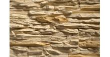 Фасад в Борисове Искусственный камень