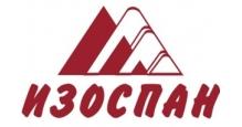Пленка для парогидроизоляции в Борисове Пленки для парогидроизоляции Изоспан
