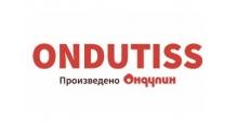 Пленка для парогидроизоляции в Борисове Пленки для парогидроизоляции Ондутис